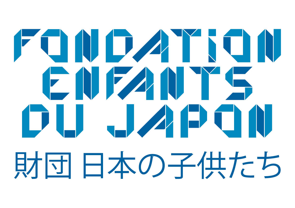copy-logo_enfants_du_japon.jpg