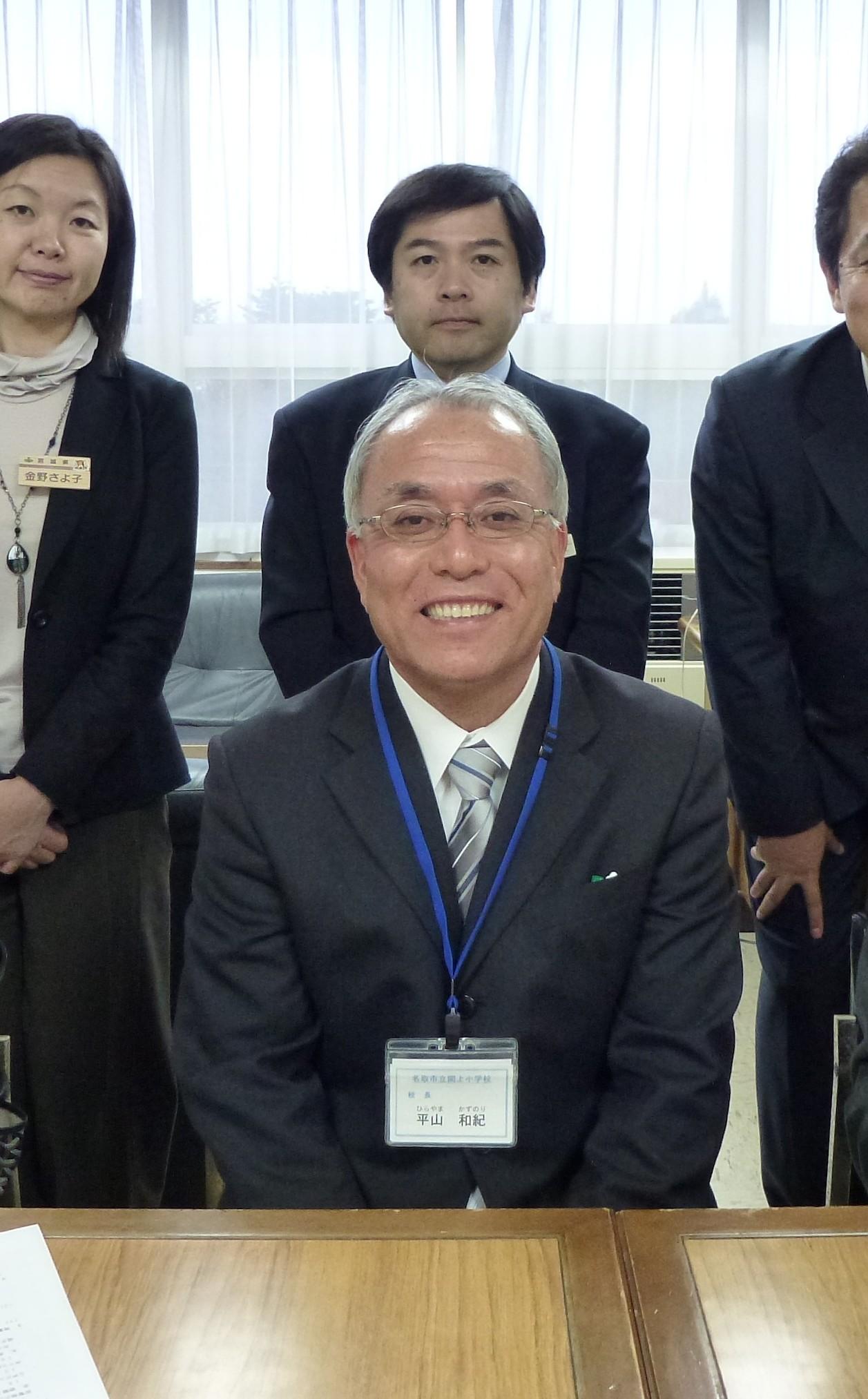 Japon Novembre 2011 1 048