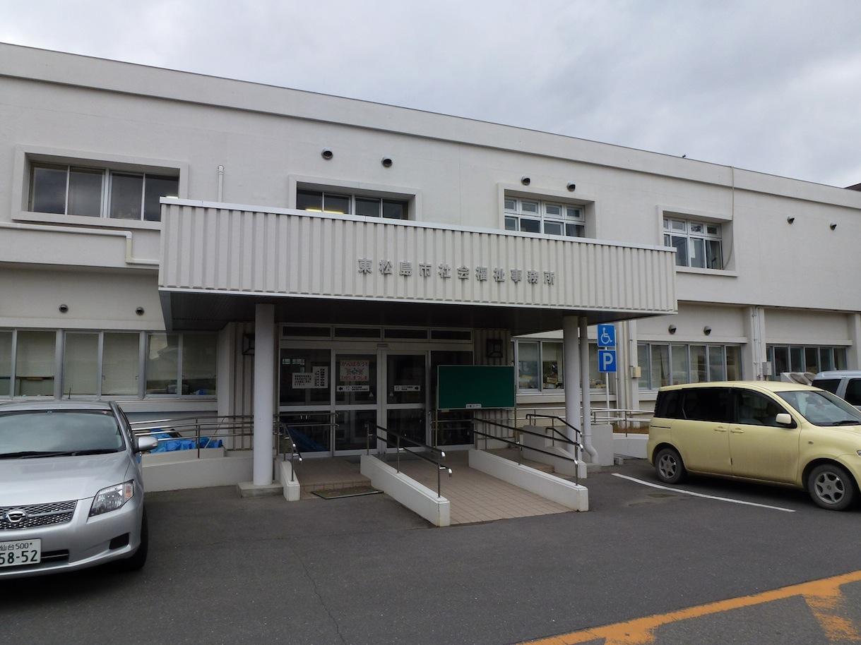 Japon Novembre 2011 1 078