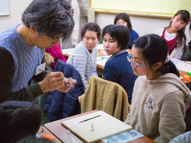 Atelier La fève. Professeur Toshio Matsui