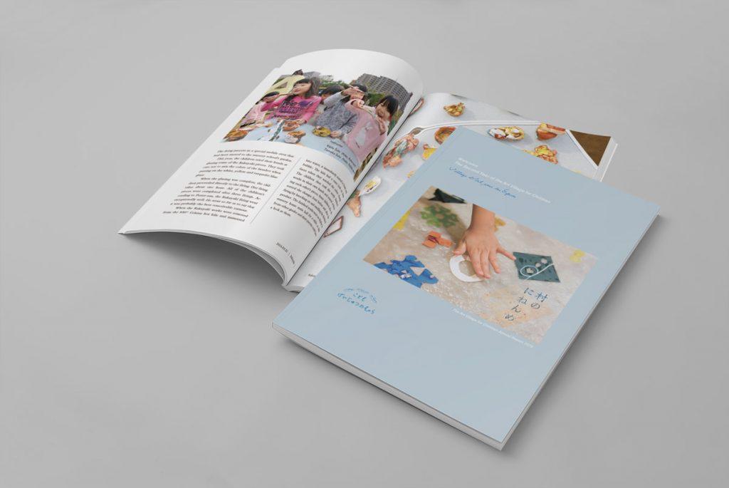 Fondation-enfants-du-japon-RA-001